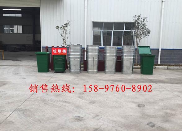 岳阳240升塑料垃圾桶240l铁质铁制垃圾桶