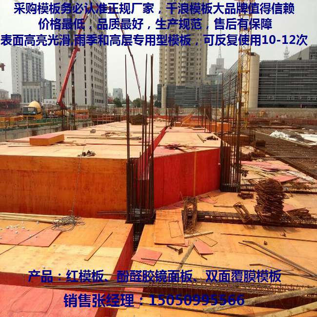 宁津建筑模板价格一览表