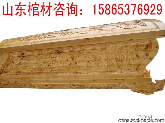 潍坊市寒亭区雕刻柏木棺材哪里有