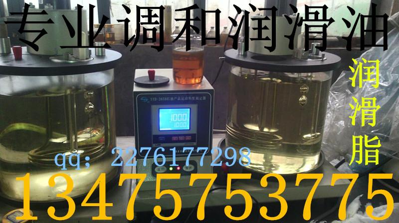 海西液压油价格