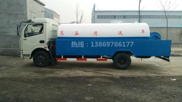 上海市管道疏通车_产品库