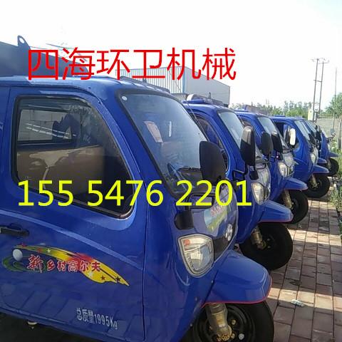 重庆时时走势图2000