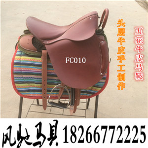 柘荣县哪里有卖马鞍子的风驰马具
